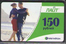 ТЕЛЕФОННАЯ КАРТА МЕГАФОН 150 РУБЛЕЙ - Russia