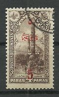Turkey; 1920 Surcharged Stamp For Printed Matter - 1858-1921 Ottoman Empire