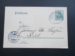 DR Nordschleswig 1906 Ganzsache Nach Kiel. Bahnpoststempel Hamburg - Vamdrup Zug 755 Käsefabrik - Germany