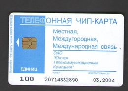 ТЕЛЕФОННАЯ ЧИП - КАРТА ЮТК 100 ЕДЕНИЦ - Rusia