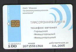 ТАКСОФОННАЯ ЧИП - КАРТА ЮТК 100 ЕДЕНИЦ - Rusia
