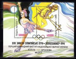 UKRAINA  Olympics Olympic Games   Lillehammer 1994  Olympic Champions  SS  Perf. - Hiver 1994: Lillehammer