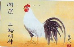 COQ HAHN GALLO HAAN ROOSTER (454) - Vogels