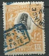 Haiti  -  Yvert N° 81 A  Oblitéré    -  Cw31820 - Haiti