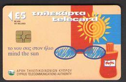 TELEPHONE CARD CYPRUS 5 POUNDS - Telefoonkaarten