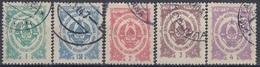 YUGOSLAVIA Porto 84-88,used,falc Hinged - Timbres-taxe