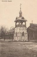 Poland - WW1 - Jablonna - Russische Kapelle - Polonia