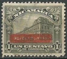 Nicaragua -  - Yvert N° 616  Oblitéré  -  Cw31910 - Nicaragua