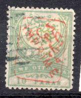 Türkei, 1891, Freimarke Mit ROTEM Aufdruck (im Michel Roter Aufdruck Nicht Angeführt), 10Pa., MiNr.64, Gest.  (16376E) - 1858-1921 Osmanisches Reich