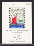 SENEGAL BLOC N°    7 ** MNH Neuf Sans Charnière, TB (CLR186) Anniversaire De L'indépendance - Sénégal (1960-...)