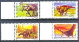 A194- Romania 2005. Dinosaurs Prehistoric Life - Reptiles & Amphibians