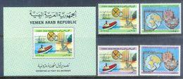 A198- Yemen 1993 First Exporting Oil Shipment. - Yemen