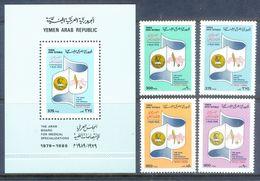 A199- Yemen 1990. Arab Board For Medical Specializations. - Yemen