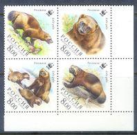 A201- Russia 2004 WWF W.W.F. Wolverine Bear Animals Mammals Bears World Wildlife Fund. - W.W.F.
