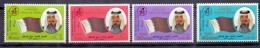 1986 QATAR 15th Anniversary Independence Day Complete Set 4 Values (MNH) - Qatar