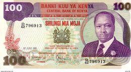 Kenya P.23 100 Shillings 1981 Unc - Kenya