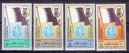 1982 QATAR 11th Anniversary Independence Day Complete Set 4 Values (MNH) - Qatar