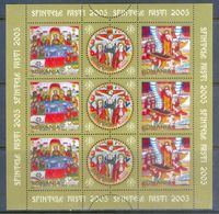 A203- Romania 2005 Orthodox Easter. Icons. - Easter