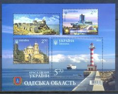 A206- Ukraine 2014 Odessa Region. Ship. Light House. Castle. - Ukraine