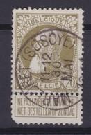 N° 75 Coin Rond  MAREDRET SOSOYE - 1905 Grosse Barbe