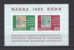 SUISSE. YT  Bloc 20 Neuf ** Exposition Philatélique Nationale De Berne 1965 - Blocs & Feuillets