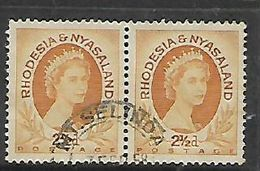 Rhodesia & Nyasaland,  MT. SELINDA 7 FEB 58 C.d.s. - Rhodesia & Nyasaland (1954-1963)