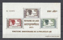LAOS. YT  Bloc 45 Neuf ** 20e Anniversaire De La Philatélie Au Laos 1971 - Laos