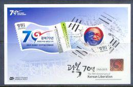 A226- Korea South. 2015. The 70th Anniversary Of Korean Liberation. Flag. - Korea (...-1945)