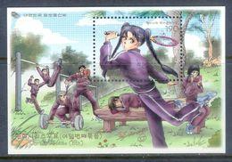A227- South Korea - 2002 Cartoon Serices. - Korea, South