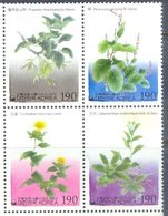 A230- South Korea 2002 Korean Orchid Series. - Plants