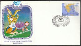 Greece Athens 1982 / European Athletics Championship / Hare And The Tortoise (Aesop's Fable, Myth) - Athlétisme