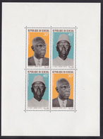 SENEGAL BLOC N°    5 ** MNH Neuf Sans Charnière, TB (CLR199) Président Lamine Gueye - Sénégal (1960-...)