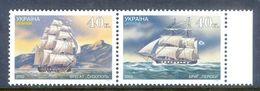 A246- Ukraine 2002. Ship. Transport Schiffe Ships Schiffsbau Seefahrt Segelschiffe Fregatte. - Ships