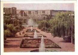 RUSSIA - Georgia -TBILISI - Vintage Paessagistica Estera 1963 -3 Francobolli /Stamps E Timbri Postali - Georgia