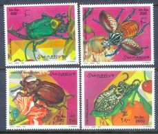 A249- Somalia 1998 Insect. - Insects