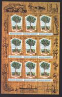 NOUVELLES-HEBRIDES N°  280 ** MNH Neuf Sans Charnière, TB (CLR201) Industrie Du Bois, Feuille De 9 Timbres - Légende Française