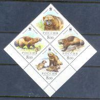 A251- Russia 2004 WWF W.W.F. Wolverine Bear Animals Mammals Bears World Wildlife Fund. - W.W.F.