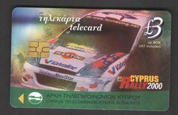 ТЕЛЕФОННАЯ КАРТА КИПР 3 ЕВРО - Phonecards