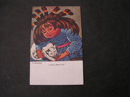 Polen Künstler AK.Stryjenska Kind Mit Katze - Künstlerkarten