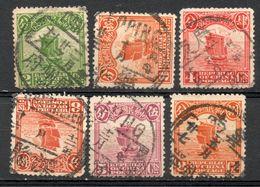 China Chine : (5283) Nice Postmark, Avec Une Très Bonne Oblitération - 1912-1949 Repubblica