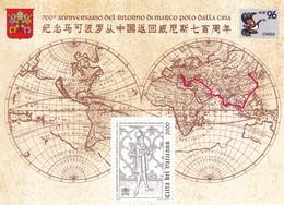 VATICANO  700° ANNIVERSARIO DEL RITORNO DI MARCO POLO DALLA CINA  ANNO 1996  NUOVO - Vatican