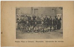 Shuntehfu China  Chinese Women Working Polish Mission  . P. Used 1932 - China