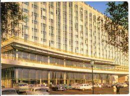 RUSSIA - Hotel Entrance Central Hotel-Auto Epoca Russe Francobolli /Stamps E Timbri Postali 60s - Cartoline