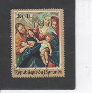 """BURUNDI - Art - Peinture - Tableau De Le GRECO """"La Sainte Famille"""" - Noël- Madone - Religion - - Burundi"""