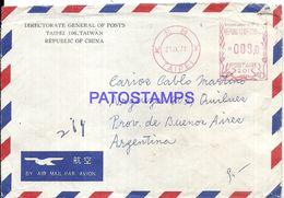 90273 CHINA TAIWAN COVER YEAR 1971 CIRCULATED TO ARGENTINA POSTAL STATIONERY NO POSTCARD - China