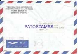 90274 CHINA TAIPEI COVER YEAR 1976 CIRCULATED TO ARGENTINA NO POSTAL POSTCARD - China