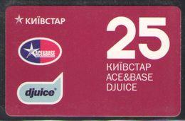 ТЕЛЕФОННАЯ КАРТА УКРАИНА 25 ЕДЕНИЦ - Phonecards