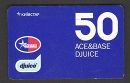 ТЕЛЕФОННАЯ КАРТА УКРАИНА 50 ЕДЕНИЦ - Phonecards