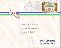 MARCOPHILIE LETTRE REPUBLIQUE CENTRAFICAINE DE 1964 TP NO 25 YT - Centrafricaine (République)