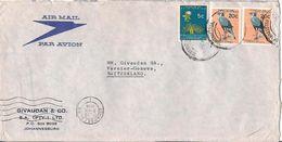 MARCOPHILIE LETTRE AFRIQUE DU SUD TP NO 289 ET 286A YT - Afrique Du Sud (1961-...)